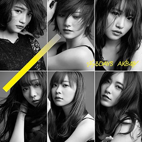 ★独占動画配信!AKB48・SKE48・NMB48・HKT48最新映像